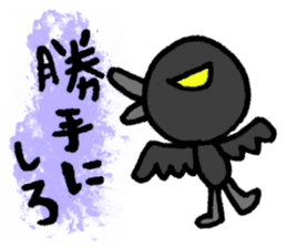 Baseball rooters of ravens. sticker #4755666