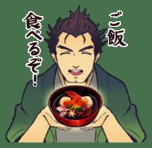 Shieikan no nichijo sticker #4755707