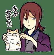 Shieikan no nichijo sticker #4755725