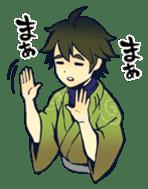 Shieikan no nichijo sticker #4755734