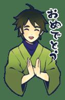 Shieikan no nichijo sticker #4755737