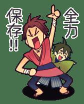 Shieikan no nichijo sticker #4755743