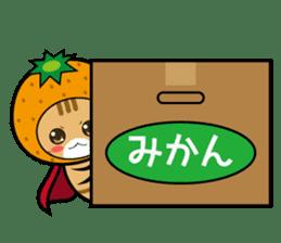 Chibi Nyatarou Sticker sticker #4755912