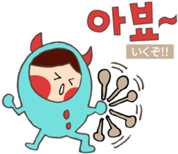 Hangul Monster Soltmon sticker #4755996