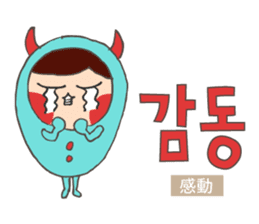 Hangul Monster Soltmon sticker #4755997