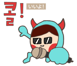Hangul Monster Soltmon sticker #4756000