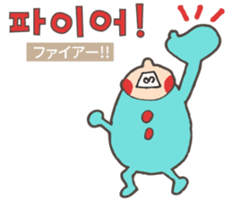 Hangul Monster Soltmon sticker #4756006