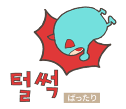 Hangul Monster Soltmon sticker #4756007