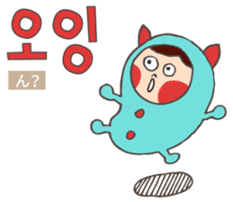 Hangul Monster Soltmon sticker #4756017