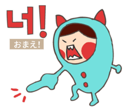 Hangul Monster Soltmon sticker #4756018