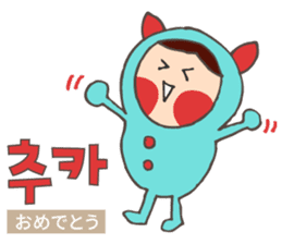 Hangul Monster Soltmon sticker #4756021
