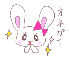 Rabbit idol  ONO-chan sticker #4756402