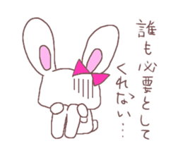 Rabbit idol  ONO-chan sticker #4756412