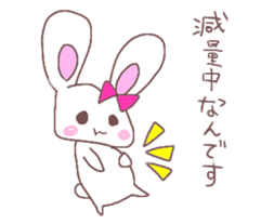 Rabbit idol  ONO-chan sticker #4756416