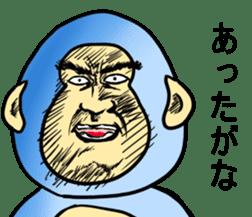 Mr.Gorio sticker #4756565