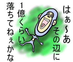 Mr.Gorio sticker #4756573