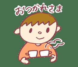 easygoing Totio sticker #4757148