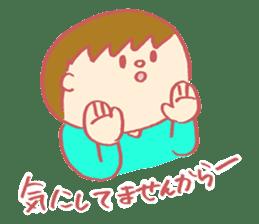 easygoing Totio sticker #4757156