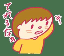 easygoing Totio sticker #4757162