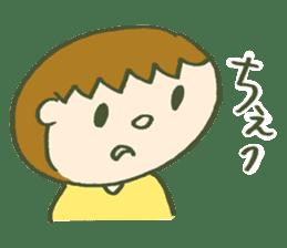 easygoing Totio sticker #4757167