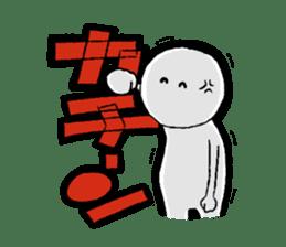 onoma topoeia sticker #4757558