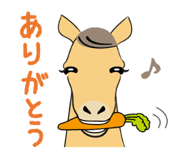 Daily horse sticker #4757946