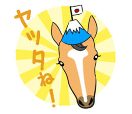 Daily horse sticker #4757949