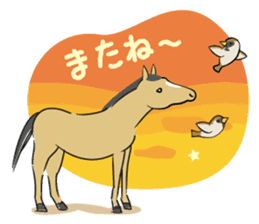 Daily horse sticker #4757953