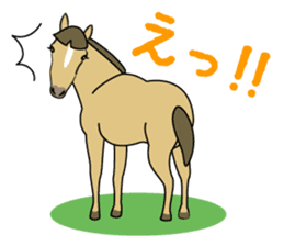 Daily horse sticker #4757955