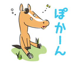 Daily horse sticker #4757956