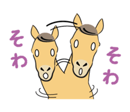 Daily horse sticker #4757957