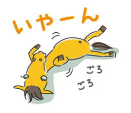 Daily horse sticker #4757964