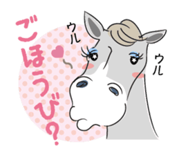Daily horse sticker #4757967
