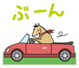 Daily horse sticker #4757970