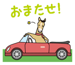 Daily horse sticker #4757971