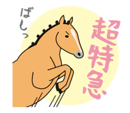 Daily horse sticker #4757972
