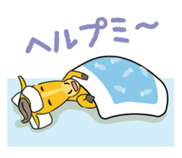 Daily horse sticker #4757974