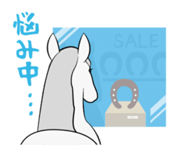 Daily horse sticker #4757977