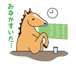 Daily horse sticker #4757978