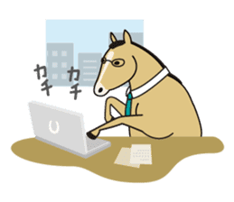 Daily horse sticker #4757980