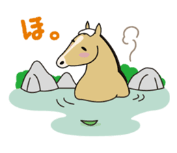 Daily horse sticker #4757981
