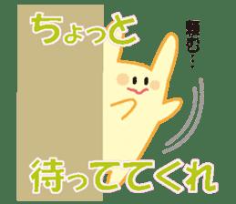 life's conversation of Rabbit's friends2 sticker #4758586