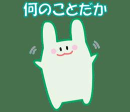 life's conversation of Rabbit's friends2 sticker #4758591