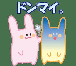 life's conversation of Rabbit's friends2 sticker #4758592