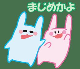life's conversation of Rabbit's friends2 sticker #4758593