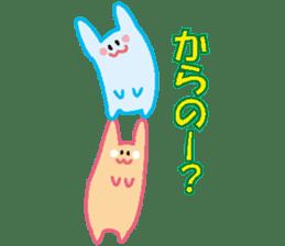 life's conversation of Rabbit's friends2 sticker #4758609