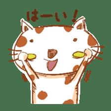 HandwritingStyle Cat sticker #4758784
