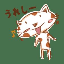 HandwritingStyle Cat sticker #4758786