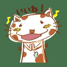 HandwritingStyle Cat sticker #4758787