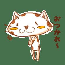 HandwritingStyle Cat sticker #4758791